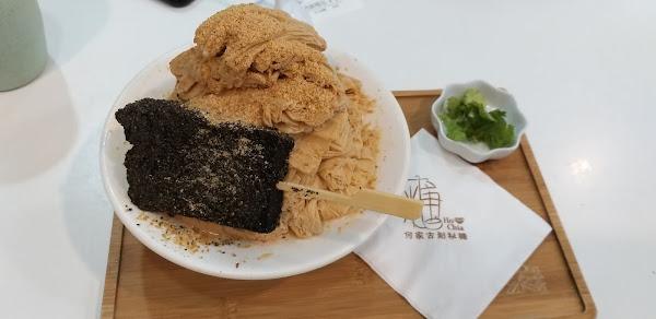 台灣小吃與雪花冰的完美結合!