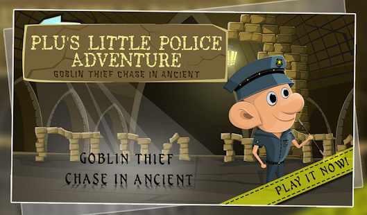Plus Little Police Adventure screenshot