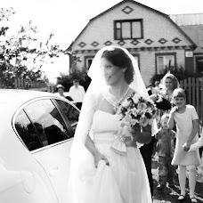 Wedding photographer Karina Miloserdova (sp00n). Photo of 11.08.2015