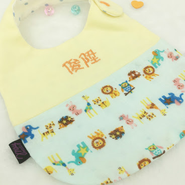 「伴兒」刺繡名字口水肩-黃色配綠色動物園