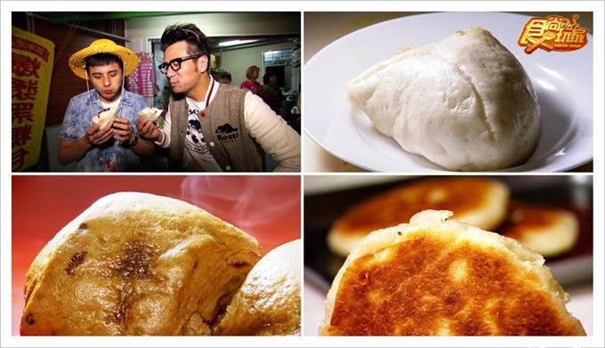 食尚玩家小琉球美食古早味早午餐