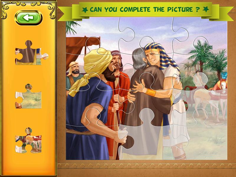 Скриншот Jigsaw Puzzles Ancient Egypt