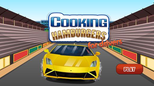 烹飪漢堡包司機