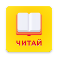 Read free books without internet APK
