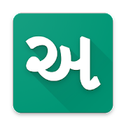 App Gujarati Typing, Translation and Diary APK for Windows Phone