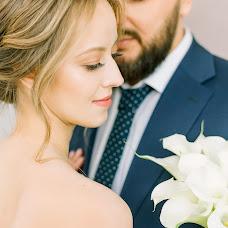 Wedding photographer Marina Bushmakina (bushmakinaphoto). Photo of 06.04.2018
