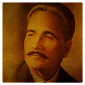 Allama Iqbal Urdu Poetry