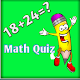 Download Math Quiz - Brain Game For PC Windows and Mac