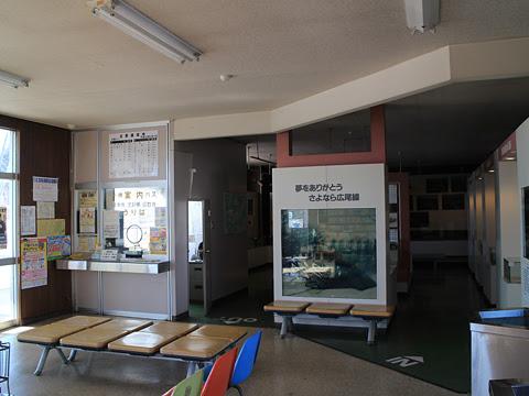 旧広尾駅 その2