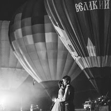 Wedding photographer Darya Babkina (AprilDaria). Photo of 28.01.2018