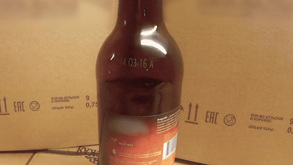 Маркировка стеклянных бутылок