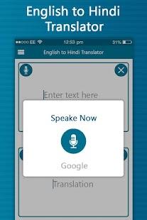 English to Hindi Translator - Voice Translator - náhled