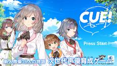 CUE! - See You Everyday -のおすすめ画像1