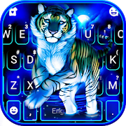 Neon Blue Tiger King Keyboard Theme