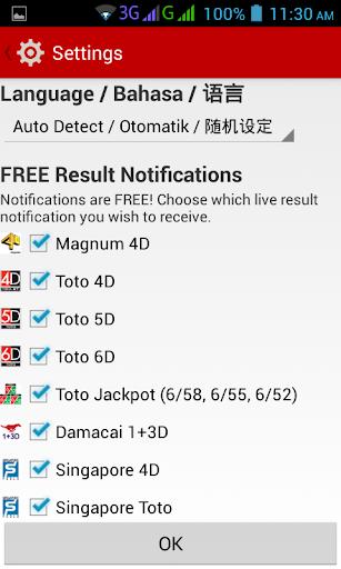 Live 4D Results ! (MY & SG) screenshot 3