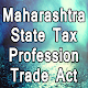 Download Maharashtra State Tax Profession Trade Act For PC Windows and Mac