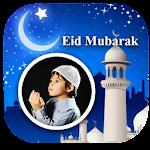 Eid Mubarak Photo Frames Icon