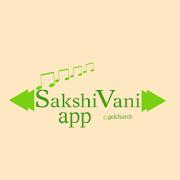 SakshiVani-GELC