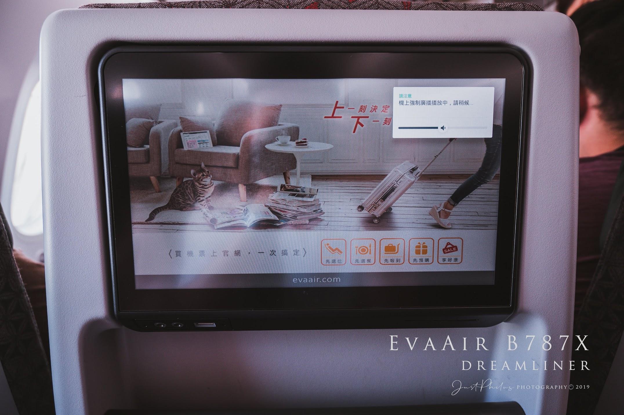 長榮航空B787客機採用高達12吋的高解析螢幕。