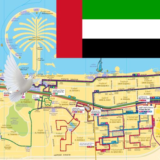 Dubai Subway Map.Dubai Metro Train Bus Tour Map Offline Google Play Də Tətbiqlər