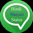 Hindi Shayari Status icon