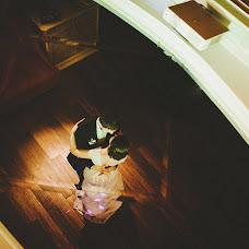 Wedding photographer Kira Nevskaya (dewberry). Photo of 10.11.2014