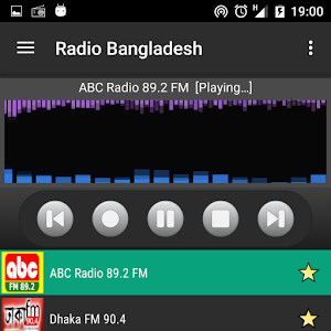 RADIO BANGLADESH download