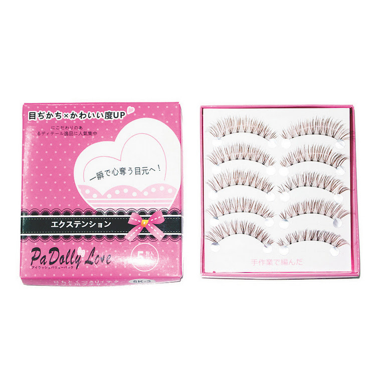 Secret Lash Clear Base Natural False Eye Lashes 5 pairs a box - Design 002 Dolly Brown by Supermodels Secrets