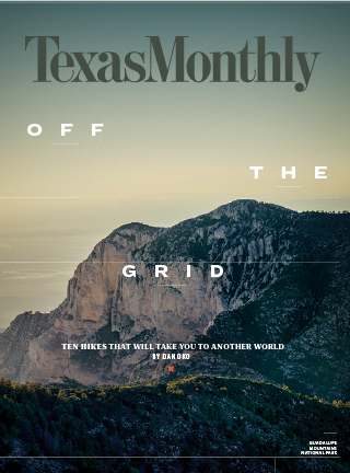 Texas Monthly 10020 screenshots 5
