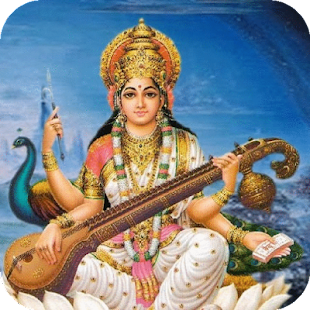 Saraswati Stotram मi सरस्वती स्तोत्रम - náhled