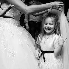 Wedding photographer Aleksandr Balakin (qlzer0). Photo of 24.03.2017