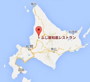 地図:和風レストラン ふじ屋