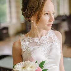 Wedding photographer Artur Kanbekov (Kanbek). Photo of 06.05.2017