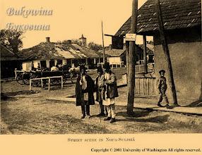 Photo: Фото першої половини 20 століття.