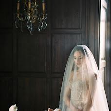 Wedding photographer Vladimir Nadtochiy (Nadtochiy). Photo of 20.02.2019