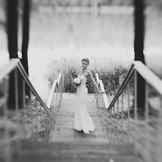 Wedding photographer Yulya Rogovcova (rishaja). Photo of 13.09.2013