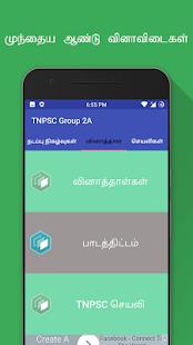 TNPSC Group 2A 2018 - náhled