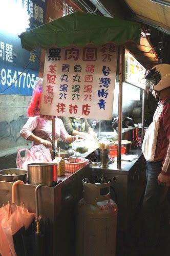 板橋推薦美食-光仁中學巷口小吃【黑肉圓】美鳳有約推薦