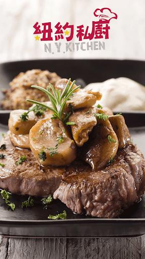 紐約私廚-上選牛肉宅配專家