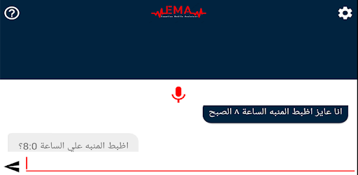 EMA is an Arabic mobile assistant for the Egyptian dialect.