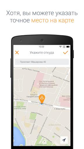 TAXI 107 - твое такси в Минске screenshot 2