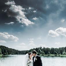 Wedding photographer Marina Piryazeva (Pi-photo). Photo of 09.09.2016