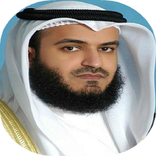 Sheikh Mishary Al Afasy 音樂 App LOGO-APP試玩