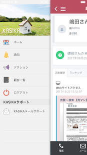 KASIKA(カシカ)- screenshot thumbnail