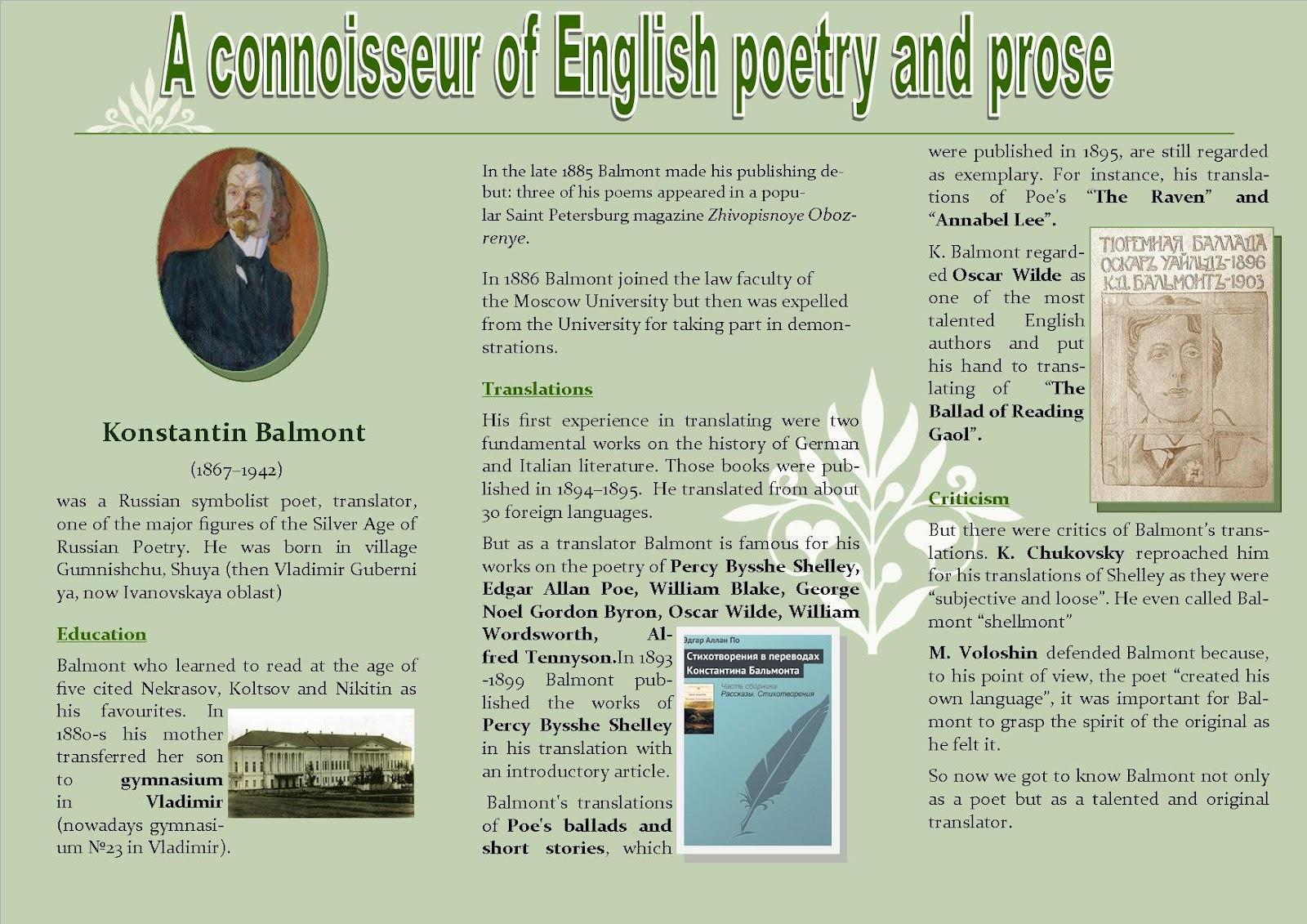Balmont broshure 12.jpg