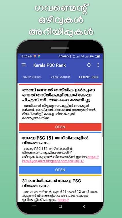 100 δωρεάν ιστοσελίδες γνωριμιών στην Κεράλα δωρεάν ΚΔΔ ραντεβού στο διαδίκτυο