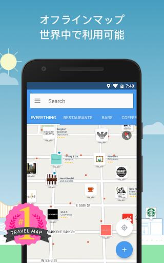Citymaps: オフラインの旅行マップやシティガイド