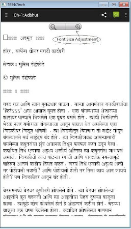 Adbhut - Marathi Novel  Book 5.0 screenshot 933471