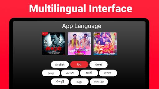 Gaana Music Hindi Tamil Telugu Songs Free MP3 App screenshot 15