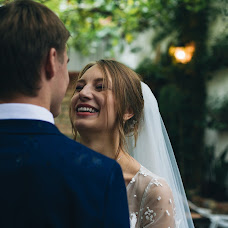 Wedding photographer Svetlana Boyarchuk (svitlankaboyarch). Photo of 31.12.2017